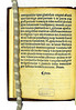 Final page of text from Coniuratio malignorum spirituum