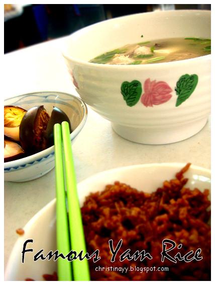 Simpang Ampat Yam Rice