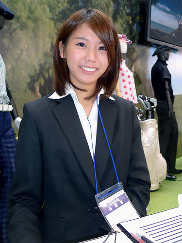 jgf2010