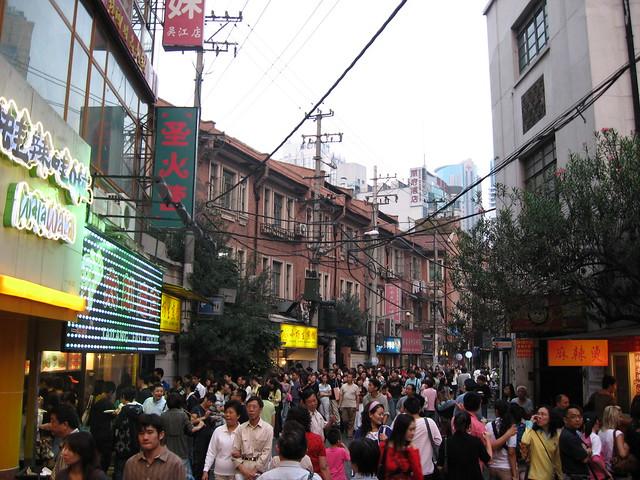 Wujiang Rd Demolition