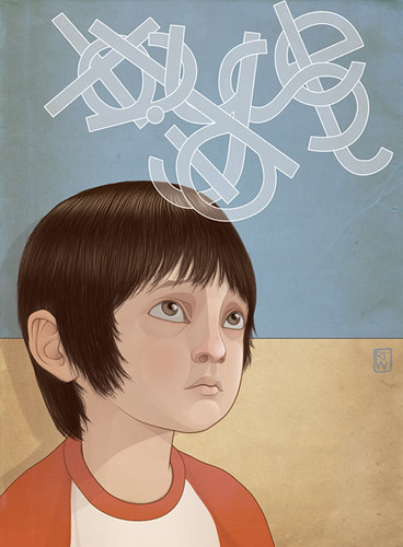 dyslexia_small11
