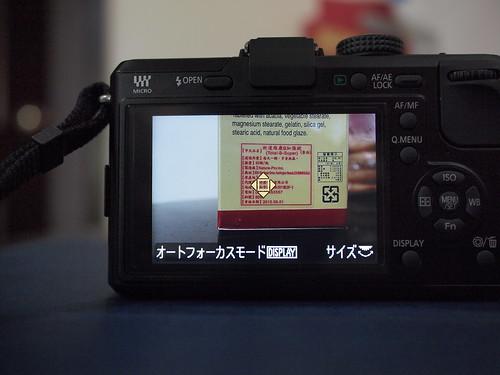 P2080756