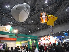 Tokyo International Anime Fair 2010