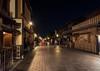 Gion kobu (sallielina) Tags: kyoto japan hanamachi gionkobu gion