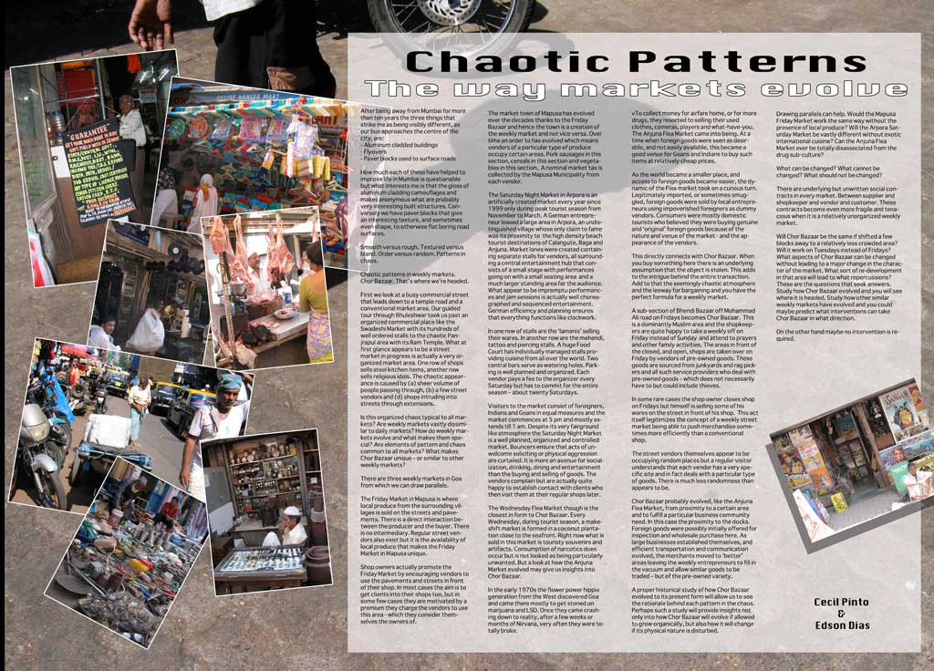 Chaotic Patterns Poster
