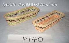 ra-58 (hzbasket) Tags: lighting wood metal paper toys plastic willow boxes cloth rattan houseware awn giftware gardenware cookwarehamper fortuneartsampcraftsfactoryisthemainmanufacturerandexporterofmanykindsofartsandcraftsinchinalocatedintheweaventownofchinabobaitownwehaveaverywideproductlineincludingbasketware tablecraftandcanbemadeofmanymaterialsuchasbamboo seagrassandsoonifanyquestioninterestedyouoryouhaveanyhandmadeitemspleasecontactusbyhongcraftgmailcomwewillofferyouourbestserviceandquality