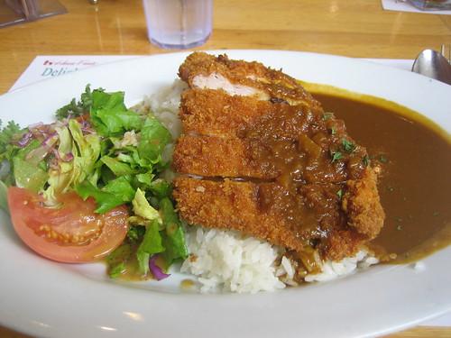 curry katsu again
