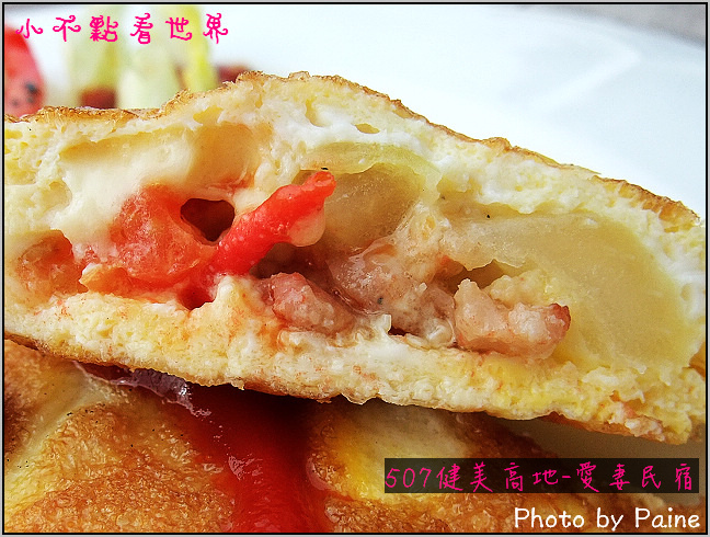 507愛妻民宿-早餐