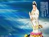Guan Yin Pu Sa 001