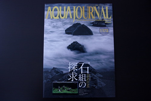 Aqua Journal vol. 172