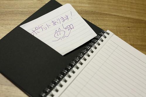 KOKUYO のツインリングノート TWIN RING NOTEBOOK