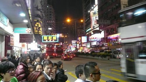 Hong Kong 010