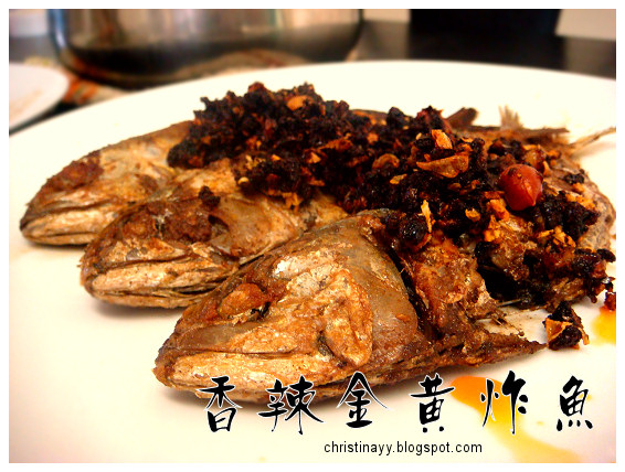 Spicy Deep Fried Fish