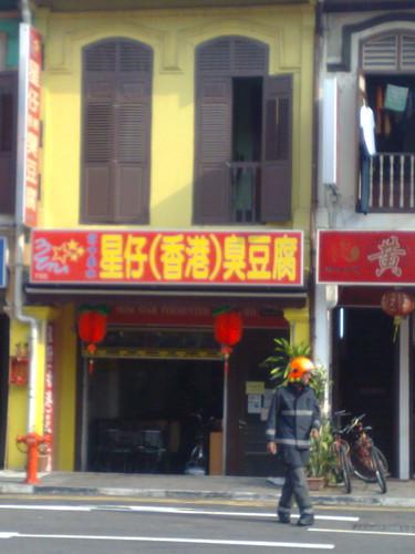 Chow Tou Fu on Fire?