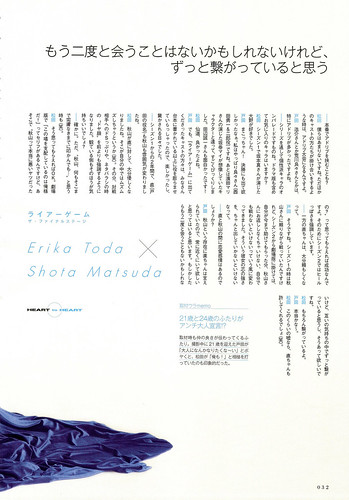 Cinema Square Vol.30-p.32