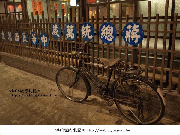 【台北旅遊】在台北,尋找老台灣的味道~台灣故事館16