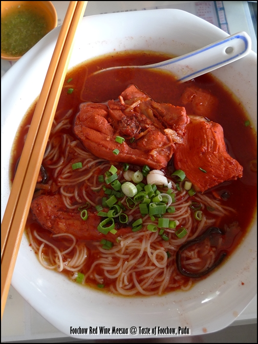 Red Wine Meesua