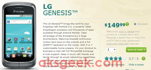LG Genesis