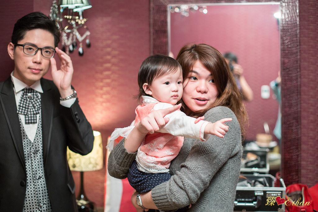 婚禮攝影,婚攝,台北水源會館海芋廳,台北婚攝,優質婚攝推薦,IMG-0030