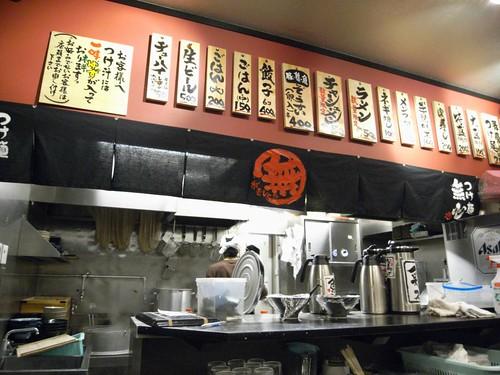 無鉄砲つけ麺『無心』@奈良市-07