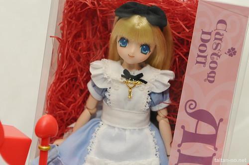 DollShow26-DSC_8732