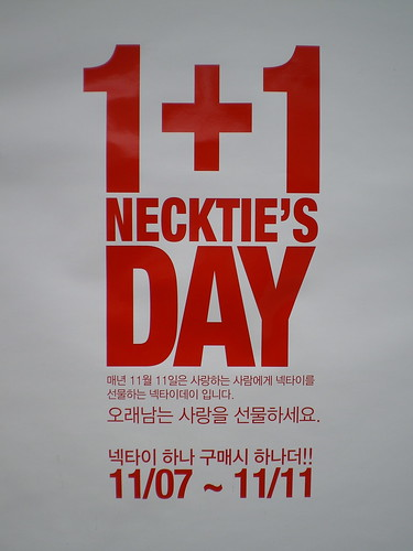 Necktie's day