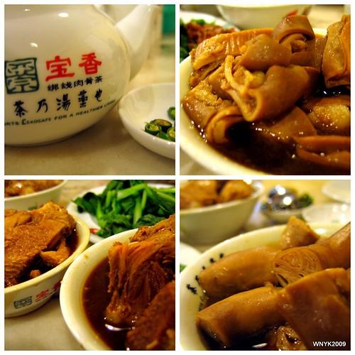 Bao Xiang