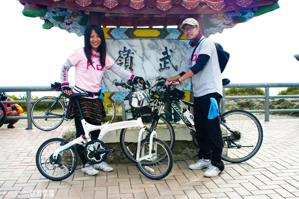 [摸彩Part1] 單車挑戰武嶺