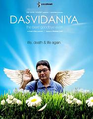 Dasvidaniya poster
