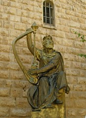 Statue of King David outside the Tomb of King David (Seetheholyland.net)