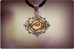 ..  (Al HaNa Al Junaidel  =)) Tags: hana