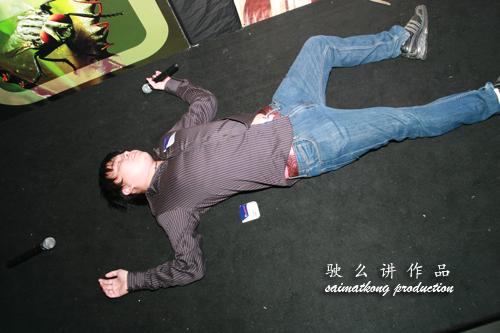 sixthseal murdered