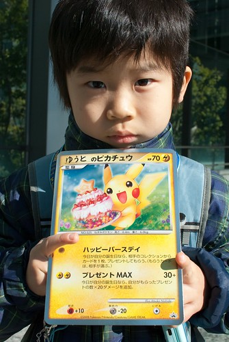 pokemon card present.pokemon center tokyo @birthday