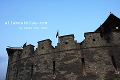 hwasung_20090906_45 (gemchoi) Tags: south korea hwaseong suwon