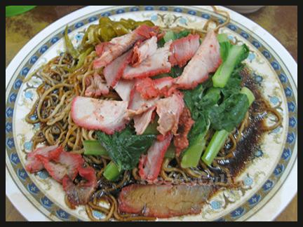 Bidor Pun Chun Wantan Noodles