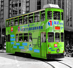 Green Tram (Sprengben) Tags: ocean china city travel wedding light party summer vacation urban panorama music hk paris berlin london tower art japan skyline architecture clouds skyscraper train canon underground geotagged fun island hongkong tokyo bay harbor nikon asia shanghai artistic gorgeous awesome details hamburg taiwan tram style zug divine explore international sacred stunning metropolis charming thepeak macau foreign fabulous kowloon majestic ifc chine strassenbahn bankofchina engaging travelphotography megacity symphonyoflight internationalfinancecentre explored hdrtutorial hdrphotos d3x d3s sprengben bestofmywinners