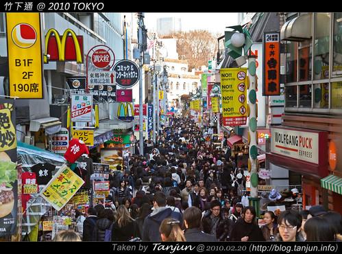 竹下通 @ 2010 TOKYO