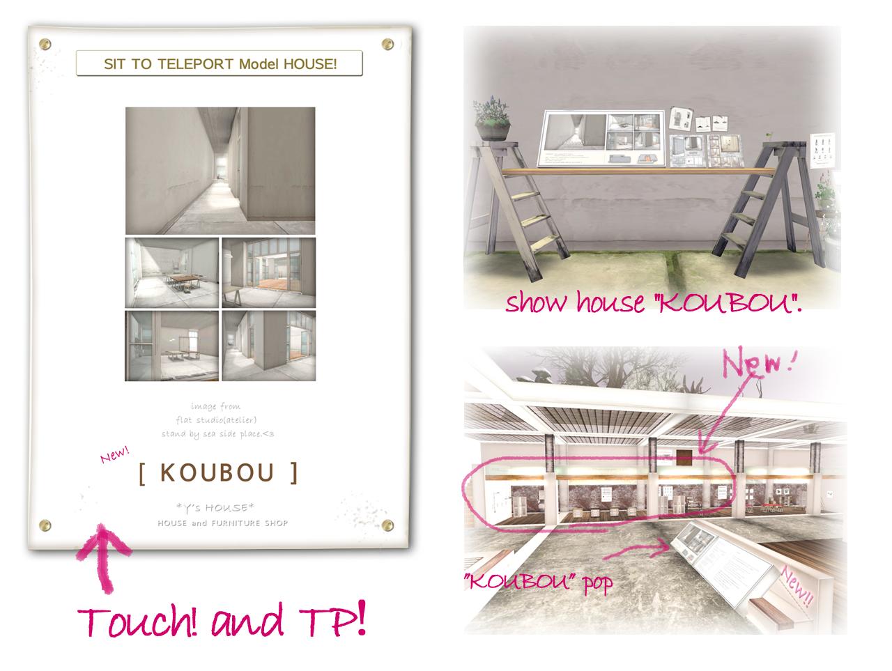 KOUBOU_tenji_01