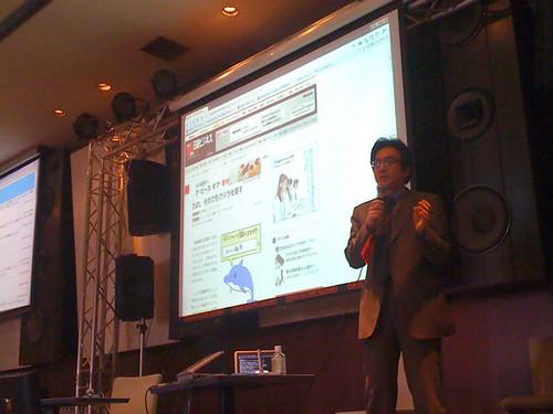 AC forum 2010:日経ビジネスオンライン副編集長 瀬川 明秀