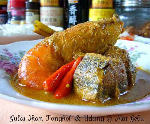 Gulai Ikan Tongkol & Udang