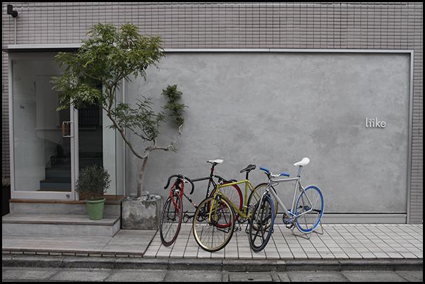 Liike, Daikunyama Tokyo