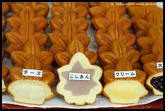 Momiji Manju (traditional Miyajima cookies), Miyajima, Honshu, Japan (ILYA GENKIN / GENKIN.ORG) Tags: food cookies japan asian cuisine japanese asia traditional miyajima jp confectionery jpn manju confection eastasia honshu momijimanju