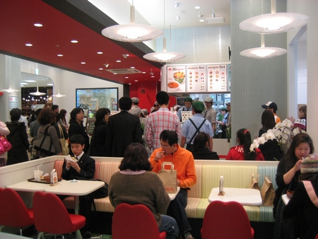 モスド 1号店 ソレイユ広島3