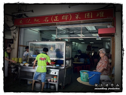 Onn Kee Bean Sprouts Ipoh Chicken Rice 安记怡保芽菜鸡