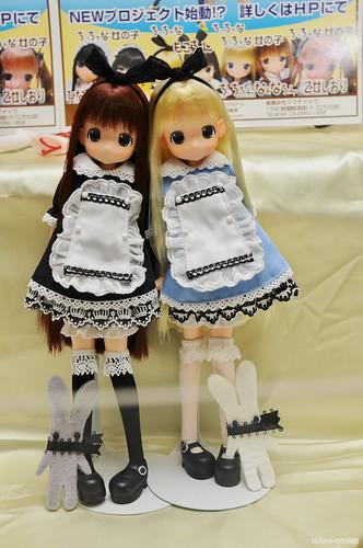 DollShow26-DSC_8460