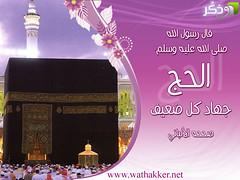(zadmoslem) Tags: cards muslim islam card  islamic  moslim