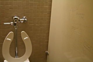 B-level bathroom: the nerdiest place on earth
