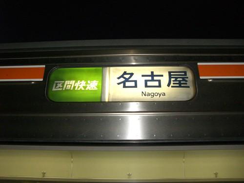 キハ75形/KiHa 75