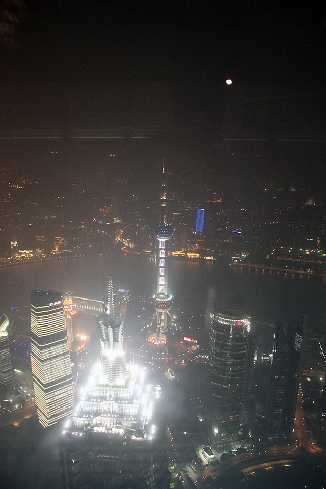 Pearl tower and JinMao