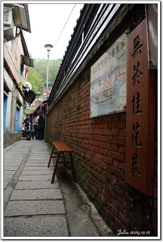 南庄老街 (14)